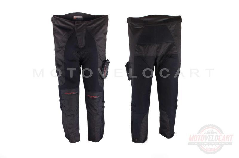 Мотоштаны   (текстиль) (накладной карман size XL)