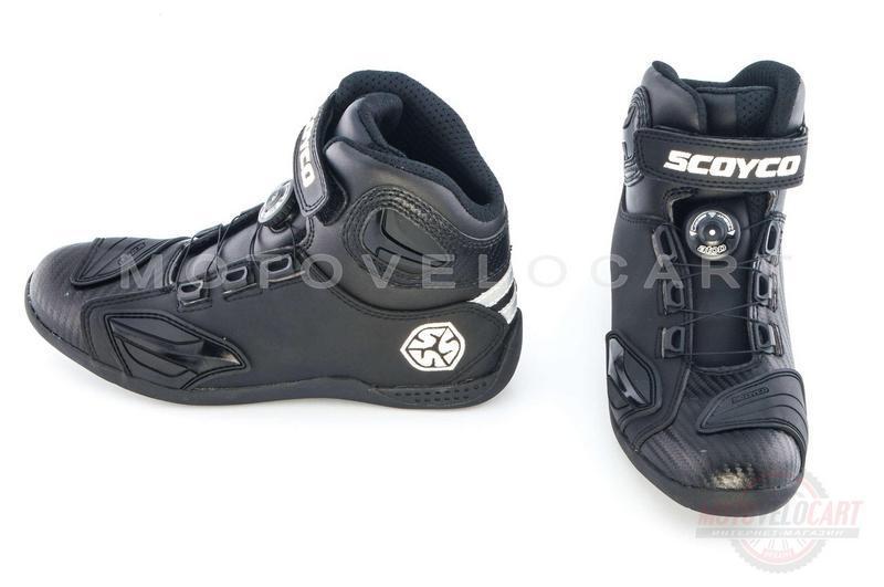 """Ботинки   """"SCOYCO""""   (size:43,черные)"""