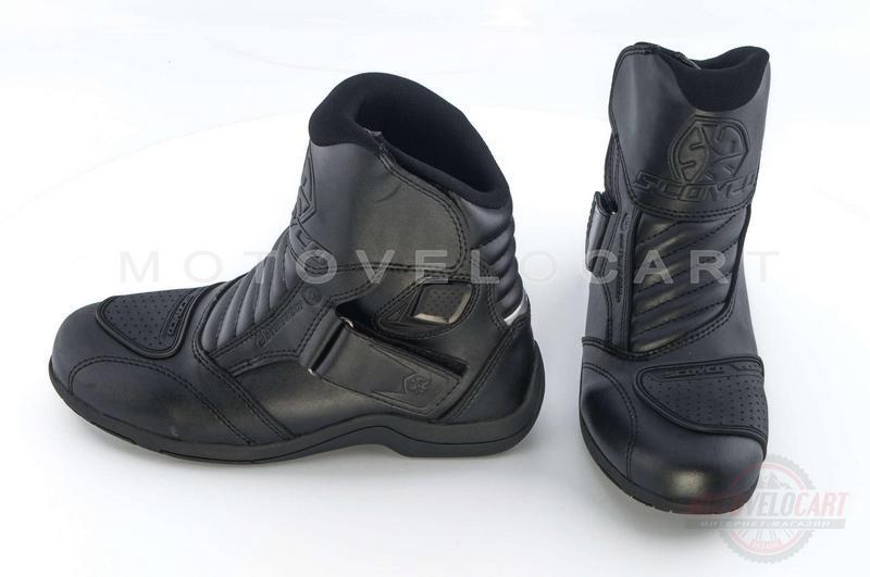 """Ботинки   """"SCOYCO""""   (черные с липучкой, size:42)"""