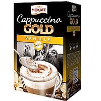 Капучино Mokate Caffetteria Cappuccino Gold Vanilla, 12,5г*8шт.