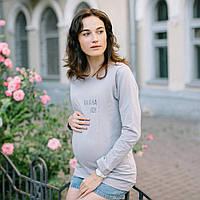 """Свитшот кофта для беременных и кормящих свитер """"Серый"""" c удобным секретом, для доступа к груди M S L XL"""