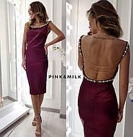 Женское модное сексуальное платье с цепочками