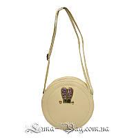 Женская сумка круглая 3 Цвета Бежевый