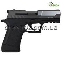 Пистолет стартовый Ekol Alp серый