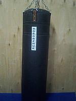 Боксерский мешок кирза 1 м.
