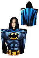 Детское пончо Batman оптом, 55*110 см.