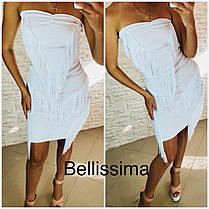 Платье облегающее с открытыми плечами и бахромой, фото 3