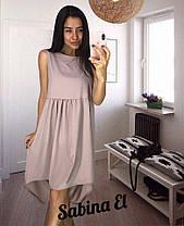 Платье свободное без рукавов удлиненное сзади софт, фото 3