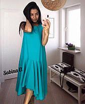 Платье свободное с юбкой солнце много ткани, фото 2