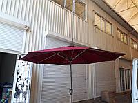 Зонт круглый (3м), фактический 2,7 с клапаном раздвижной