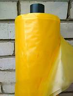 Тепличная (желтая) пленка 100мкм, 6м/50м. Стабилизатор UV 2%.