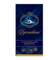 Шоколад Вдохновение Классический темный 60 гр.