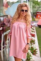 Красивое платье персиковое