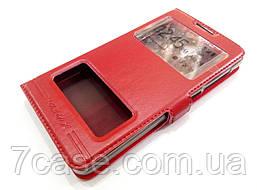 Чехол книжка с окошками для Lenovo A536 красный