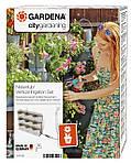 Комплект для полива вертикальных садов Gardena