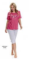 Пижама DOBRANOCKA 9461 XXL женские пижамы, пижама, 3XL; XXL, XXL коралловый, коралловый; светло-голубой