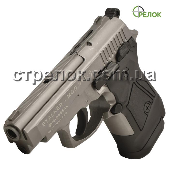 Пістолет стартовий Stalker 914 Titanium