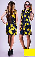 Летнее платье с лимонами