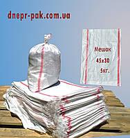 Мешки полипропиленовые, 5 кг