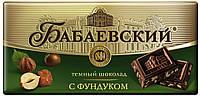 Шоколад Бабаївська з цілим фундуком темний 200 гр.