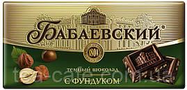 Шоколад Бабаєвський з цілим фундуком темний 200 гр.