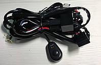 Проводка с реле и кнопкой для доп. фар 12V