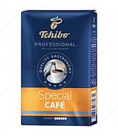 Кофе молотый Tchibo Professional Special Cafe 250гр. (Германия)