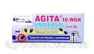 Агіт 30 гр