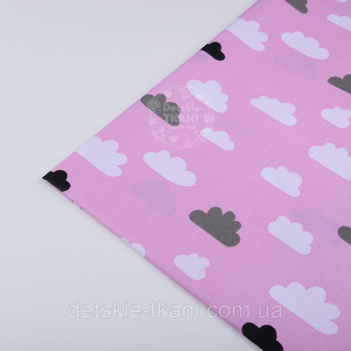 Отрез ткани с облаками серыми и белыми на розовом фоне  (№ 686а), размер 95*145