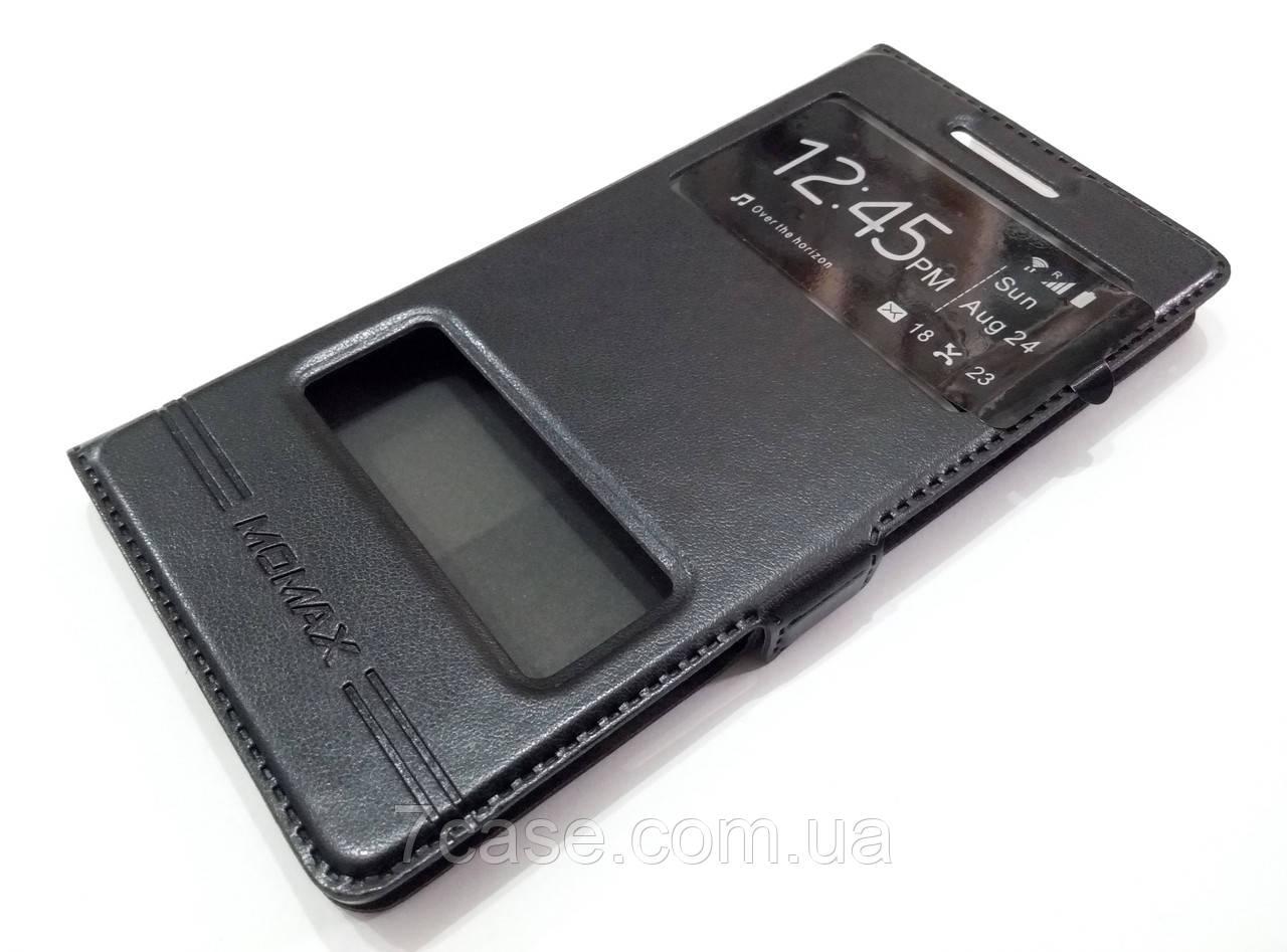 Чехол книжка с окошками momax для Huawei P8 черный
