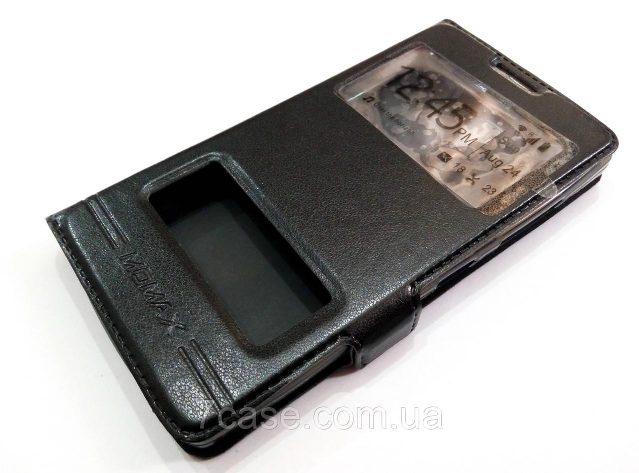 Чехол книжка с окошками momax для Lenovo A2010 черный