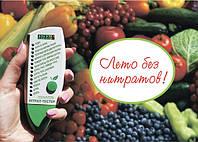 Питайтесь здоровыми продуктами!