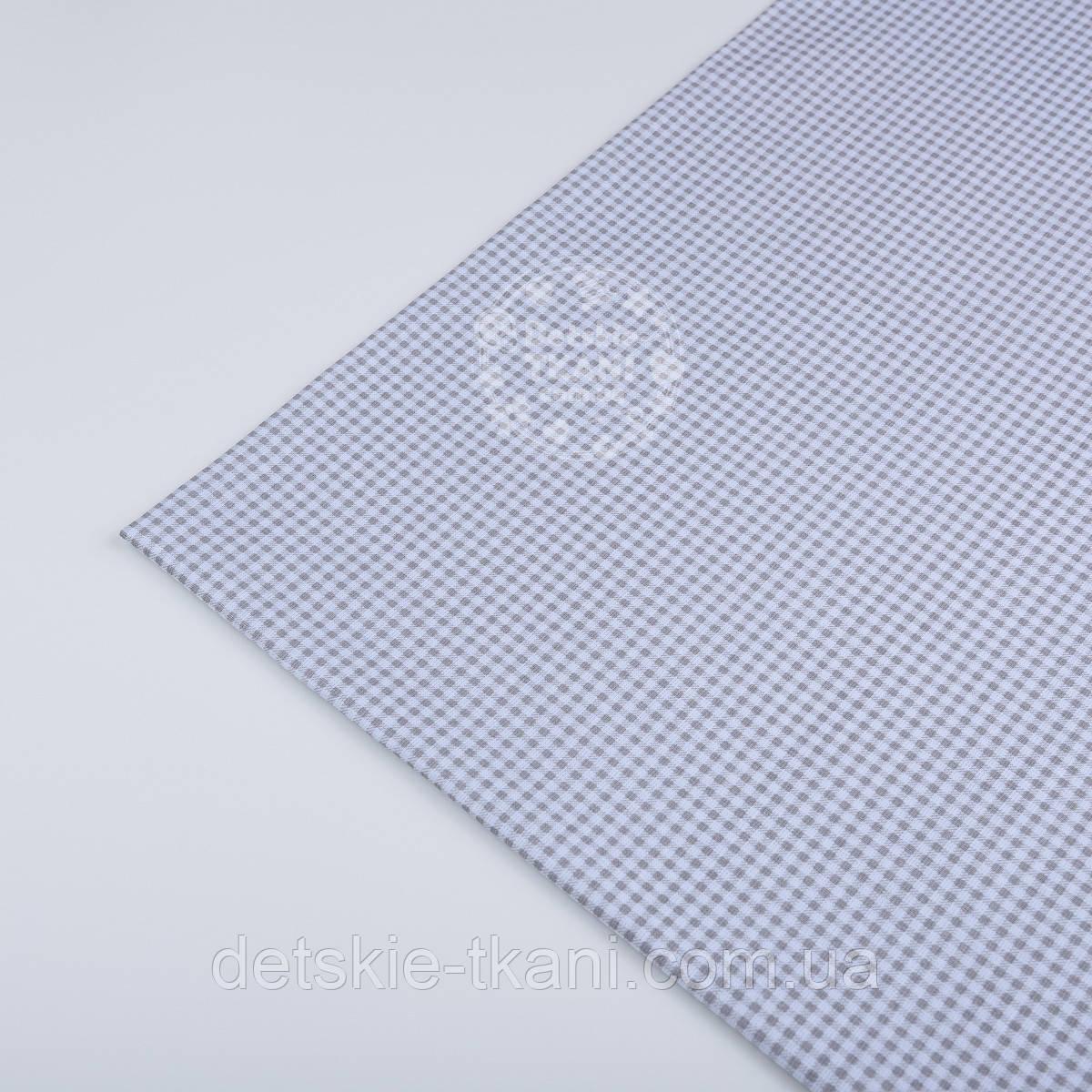 Отрез ткани №732 с бело-серой клеточкой
