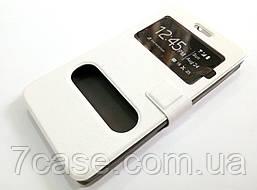 Чехол книжка с окошками momax для Lenovo S860 белый