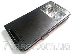 Чехол книжка с окошком momax для Lenovo Vibe X3 черный