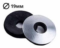 Шайба с резиновой прокладкой для WS 19мм (упаковка 500шт.)