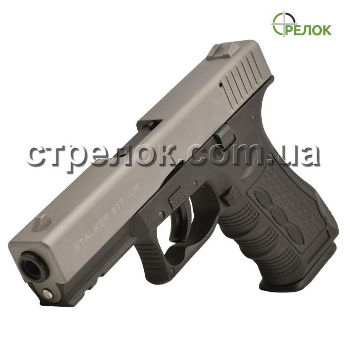 Пистолет стартовый Stalker 917 Titanium