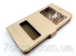 Чехол книжка с окошками momax для Meizu MX4 золотой