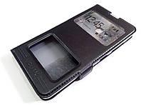 Чехол книжка с окошками momax для Microsoft Lumia 540 Dual SIM черный, фото 1