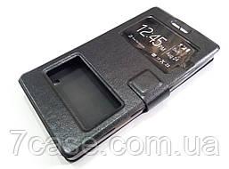 Чехол книжка с окошками для Nokia Lumia 930 черный