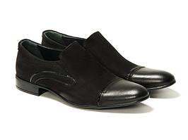 Туфли Etor 11565-826-1 43 черные
