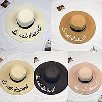 Женские пляжные шляпки