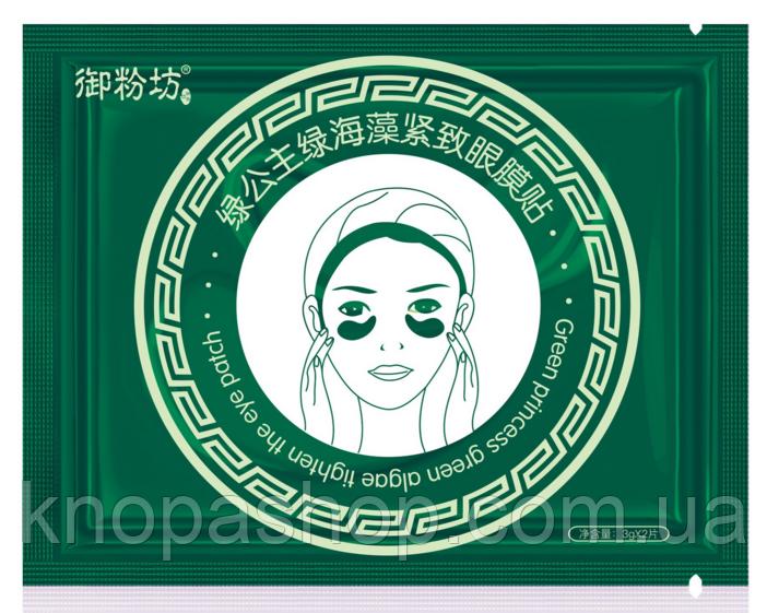 Патчи разовые зеленые (Зеленая принцесса Зеленые водоросли Укрепляющая маска 6 г)