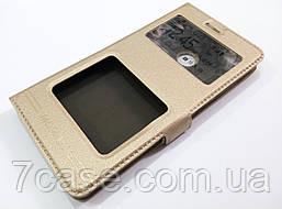 Чехол книжка с окошками momax для Xiaomi Mi 4s золотой