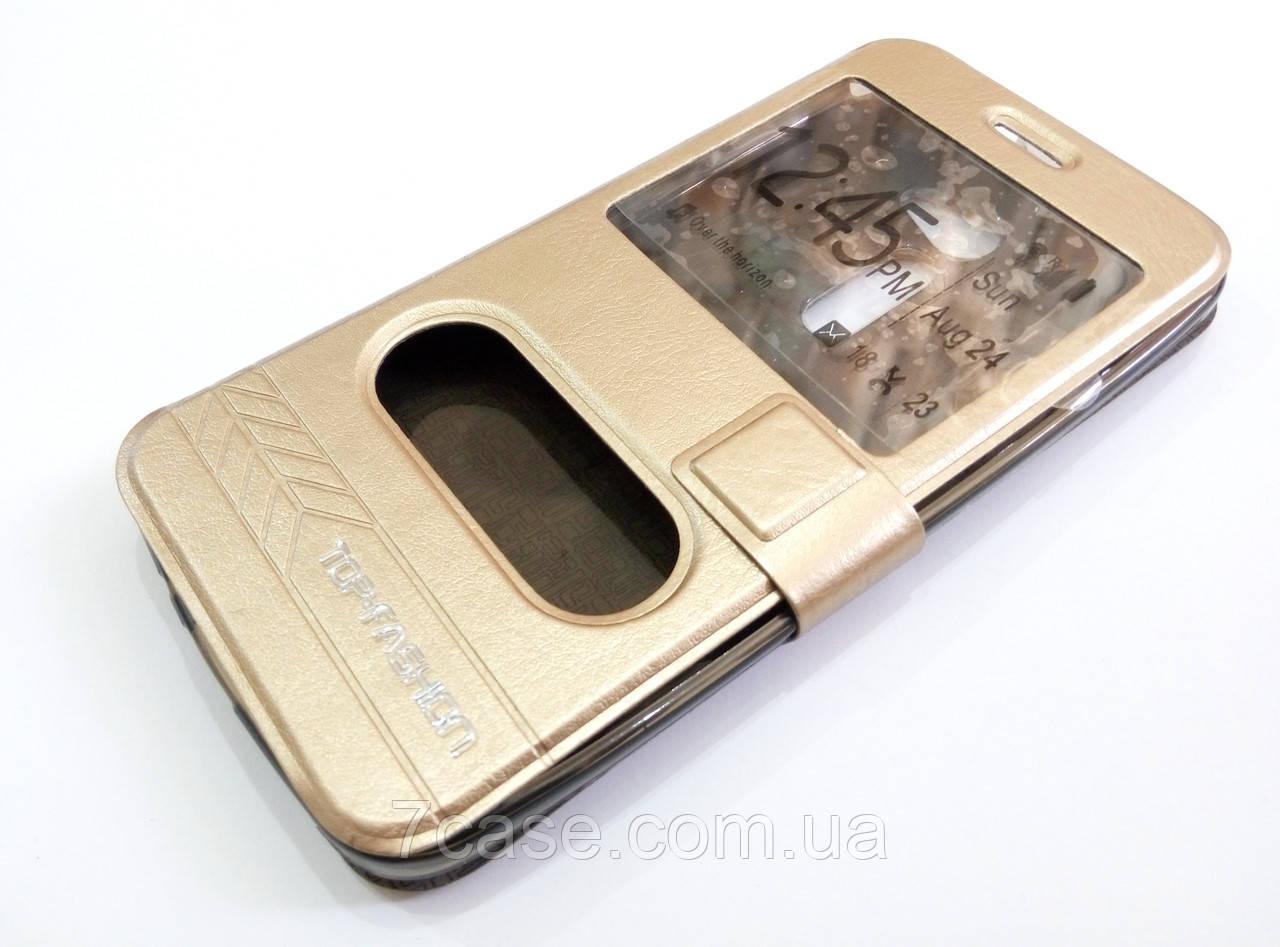 Чехол книжка с окошками momax для Asus Zenfone 2 ZE500CL золотой
