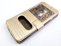 Чехол книжка с окошками momax для Asus Zenfone 2 ZE500CL золотой, фото 1