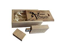 "Флешка SUNROZ Wooden USB Flash Drive деревяный флеш накопитель с гравировкой ""Наша свадьба"" 32 Gb USB(SUN0825)"