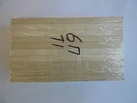 Брусок заточной абразивный 25А (электрокорунд белый)150х40х8 6 Т1