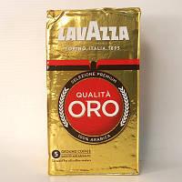 Кофе молотый Lavazza 250 г