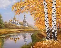 "Схема для вышивки бисером ""Осенняя пора"" 26х33 см."